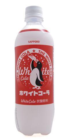 ホワイトコーラ。White Coke.