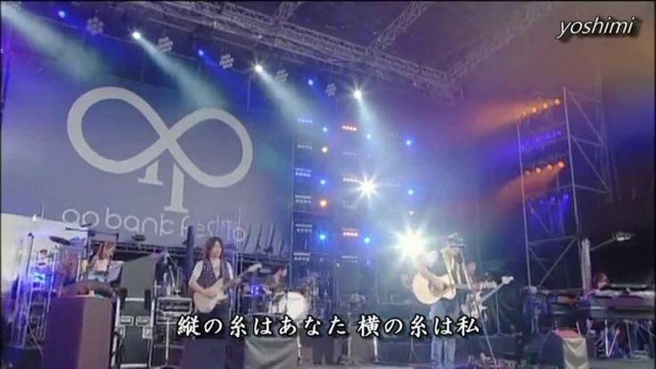 糸 -  (中島みゆきカバー) - ap bank fes 10 - Bank Band LIVE