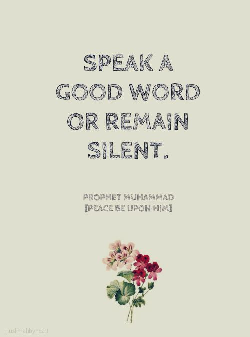 Speak a good word -Prophet Muhammad