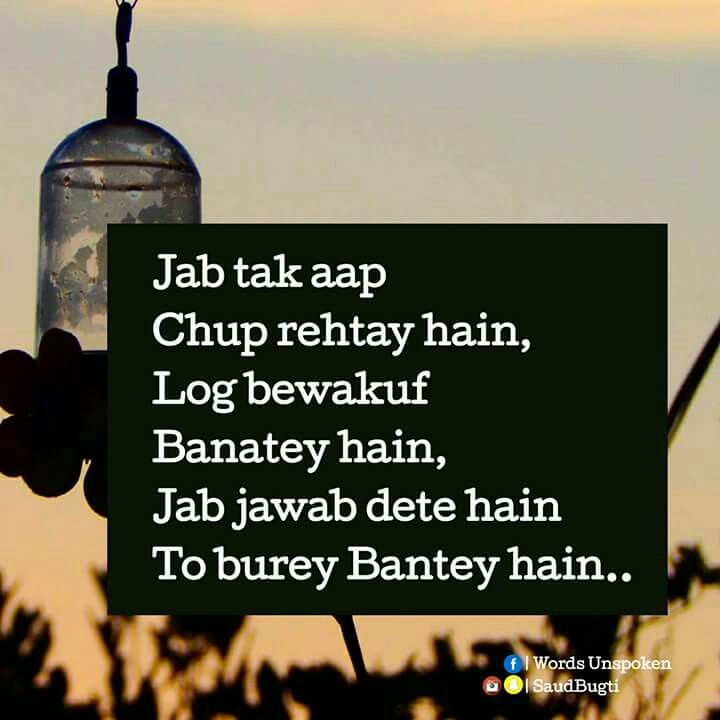 Really | smile | Poem quotes, Hindi quotes, Sad quotes