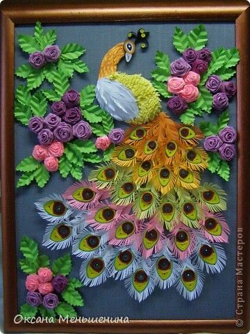 beautiful threaded peacock