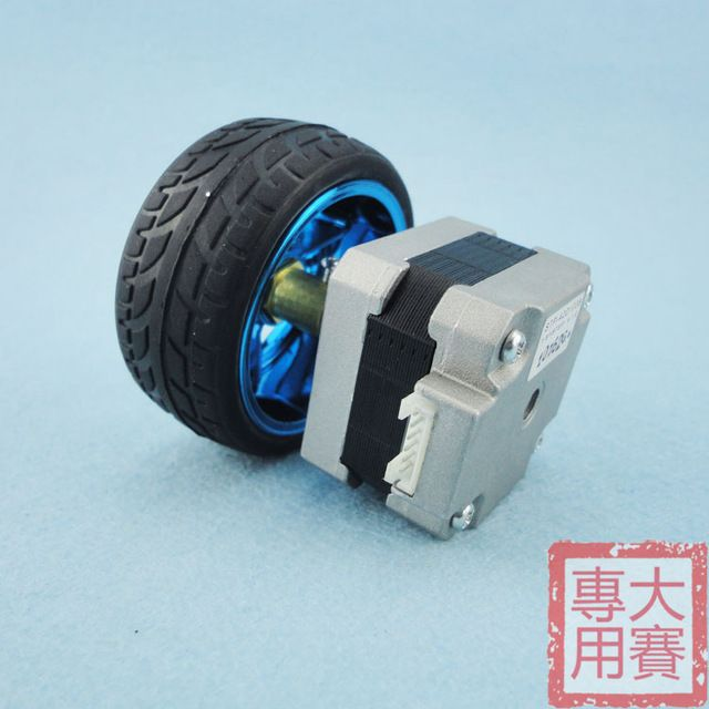 42 schrittmotor kupplung rädern intelligente auto zwei drei sechs allradantrieb fahrzeug lkw-reifen-balancing kit