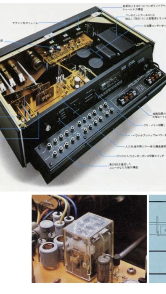 SANSUI AU-7700 DETAILS (1)