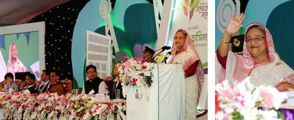 Become entrepreneurs and create employment for others using ICT: PM Sheikh Hasina to youths.