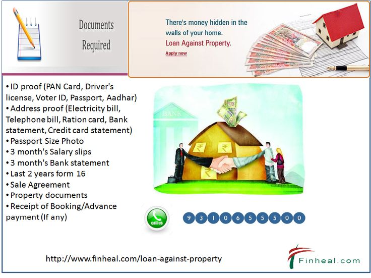 Loan against Property is considered to meet the financial needs of a person who before now has a house, which is free from any burden. http://www.finheal.com/loan-against-property-in-gurgaon