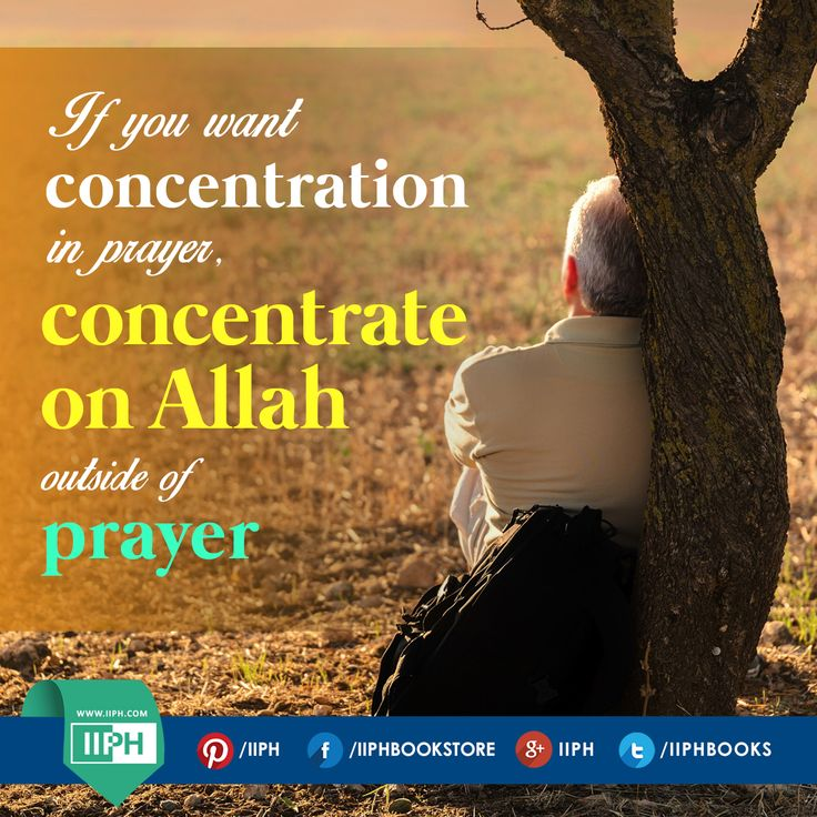 Do you find it hard to concentrate in Salah? Try and concentrate on your Lord outside of Salah to increase Imaan, make dhikr, ponder upon the creation, read Quran and be conscious of Allah.  www.iiph.com