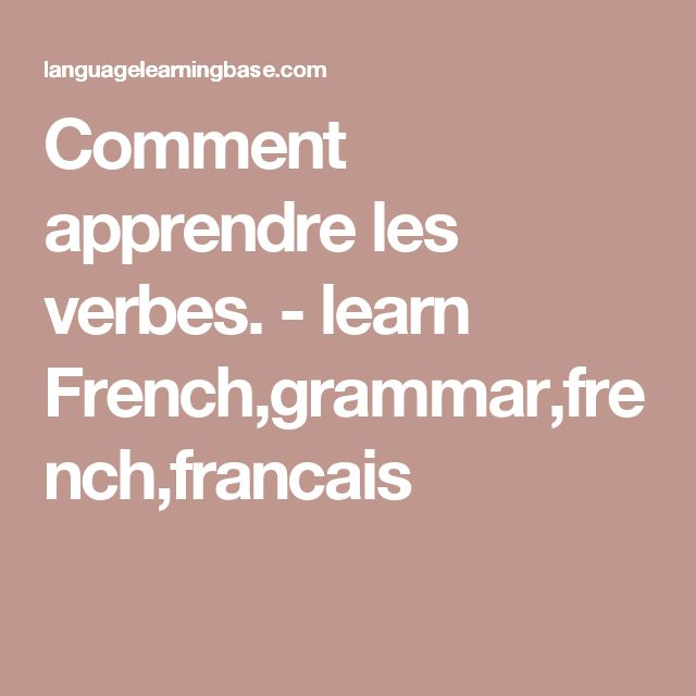Comment apprendre les verbes. - learn French,grammar,french,francais