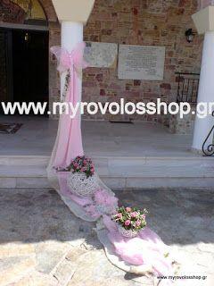 myrovolos : βάπτιση άγιος Φανούριος Καρελλάς Κορωπί 2, θεμα πεταλουδα
