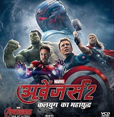 Avengers: Age of Ultron (Hindi): Video CD