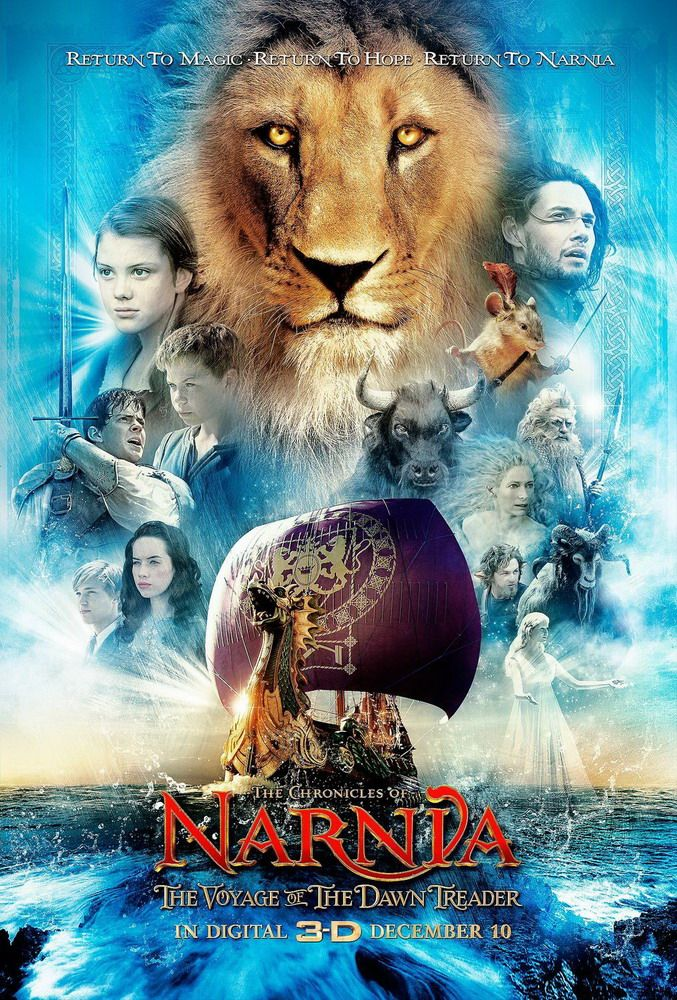 Narnia: Voyage of the Dawn Treader Teen Tuesday July 30th. 4:00 pm/ Family Movie Aug 2nd. 4:00 pm.