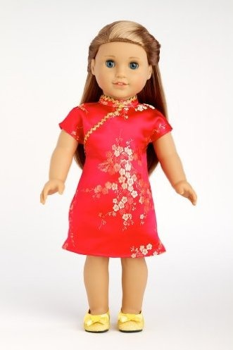 DreamWorld Collections Asian Beauty - Asian Red and Gold Traditional Dress with Golden Shoes - 18 inch doll clothes : Special Occasion Doll Dresses