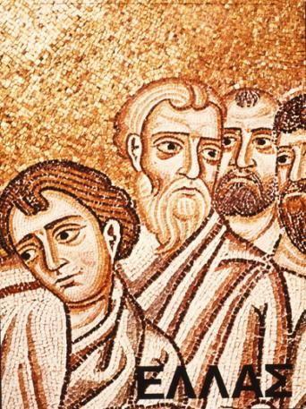 ΕΛΛΑΣ 1976. Λεπτομέρεια μωσαϊκού του 11ου αιώνα στη Μονή Οσίου Λουκά. Σχεδιαστής σύνθεσης ο Νικόλαος Κωστόπουλος για τον EOT.