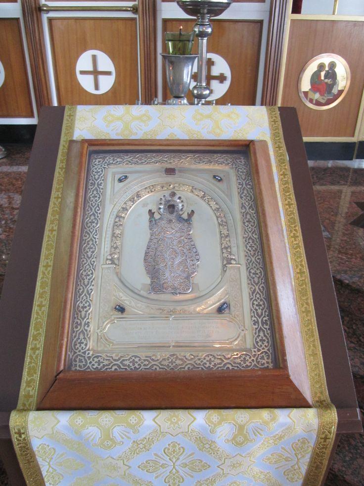 """Ikoni Jumalan äidin """"Horjumaton muuri"""" Ortodoksisessa kirkossa"""