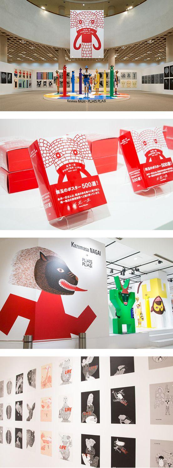 展覧会〈永井一正 ポスター・ライフ1957-2014〉開催。   NEWS   日本デザインセンター