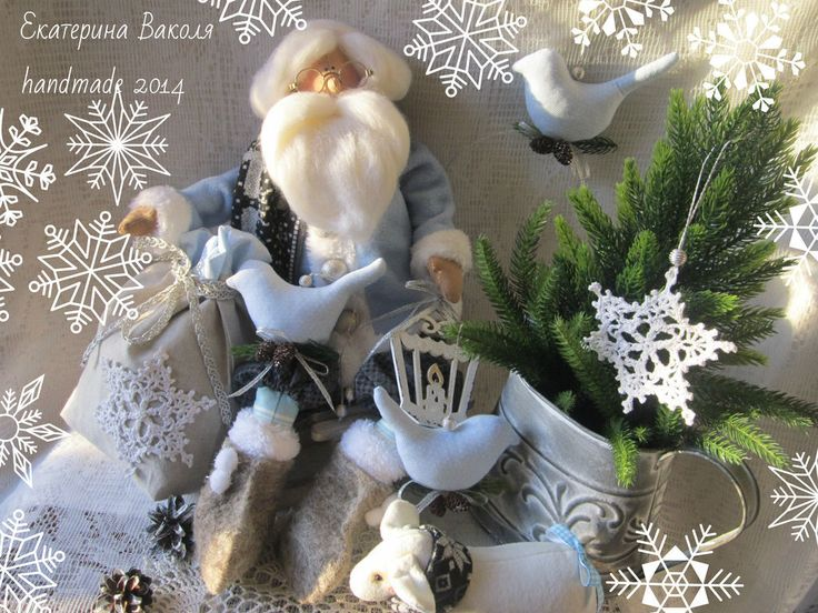 Купить Уютное Рождество дома ) - голубой, рождественский подарок, новый год 2015, Новый Год