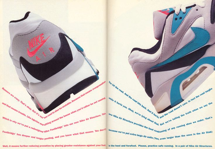 nike-structure-jan-1991.png (1200×833)