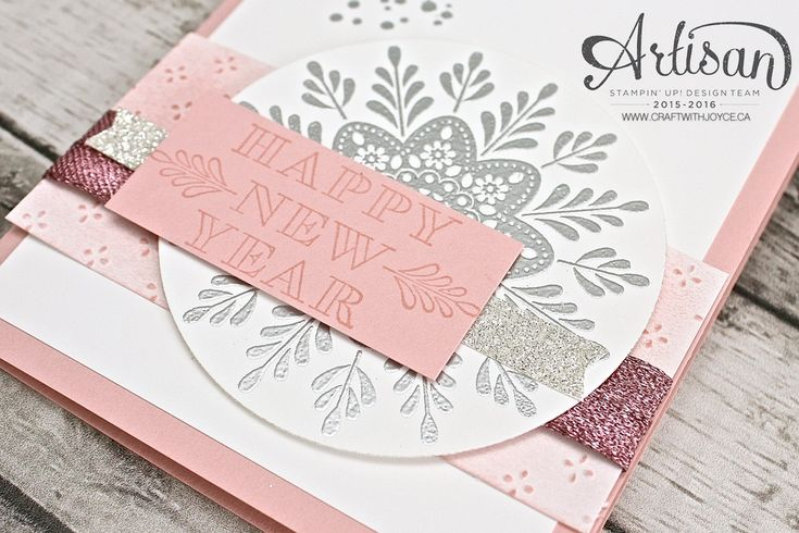 Holiday celebration projects using our Frosted Medallions stamp set ~ by Joyce Fowler