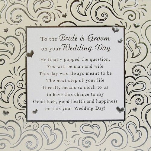 best 33 wedding card verses images on pinterest  cards