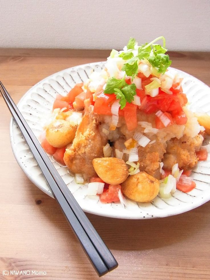 鶏のから揚げ みぞれトマトだれ by 庭乃桃 | レシピサイト「Nadia | ナディア」プロの料理を無料で検索