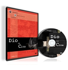 http://www.romereports.com/shopdvd/product_info.php?cPath=28_id=62=es#.UQpKhr_K7dI DIO IN CINA: La lotta per la libertà religiosa
