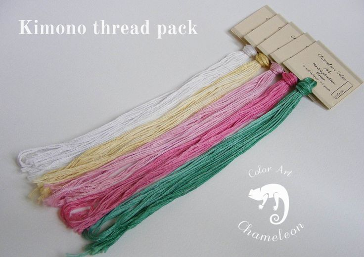 5 PCS Pure Cotton THREAD PACK Kimono - 6 metres/6.5 yards each by ChameleonColorArt on Etsy