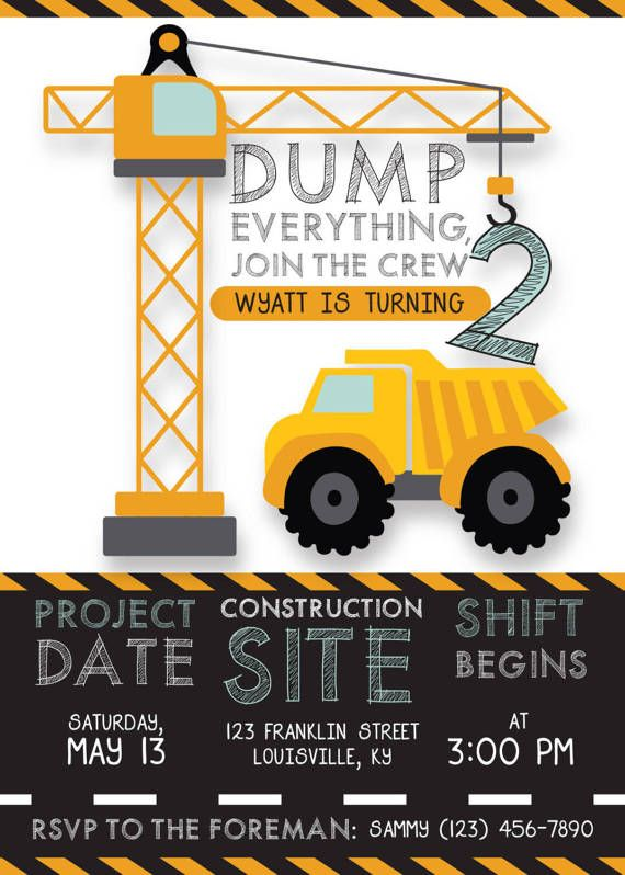 PRINTABLE Construction Birthday Invitation Dump Truck