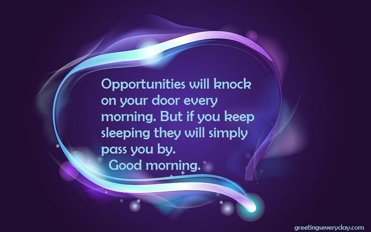Send the best Inspirational & Motivational Good Morning