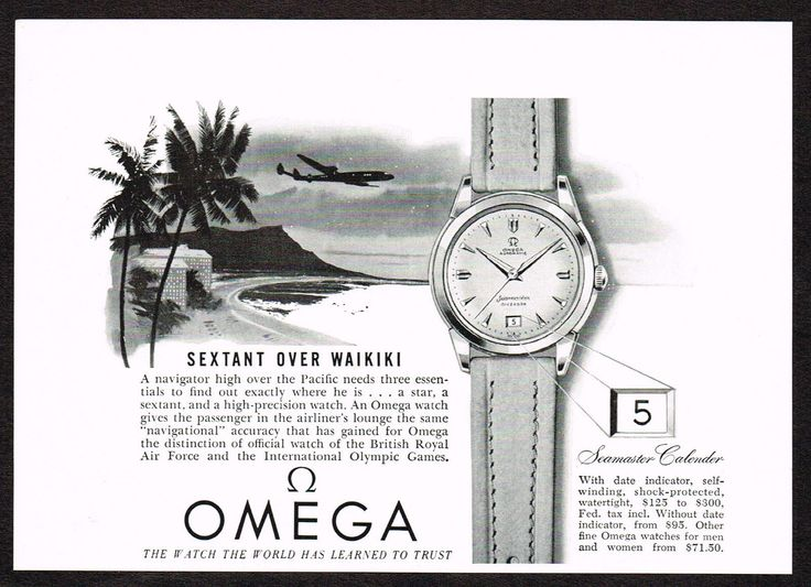 advertising strategies of omega watches