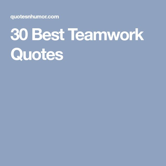 Motivational Quotes For Sports Teams: Best 25+ Teamwork Quotes Ideas On Pinterest