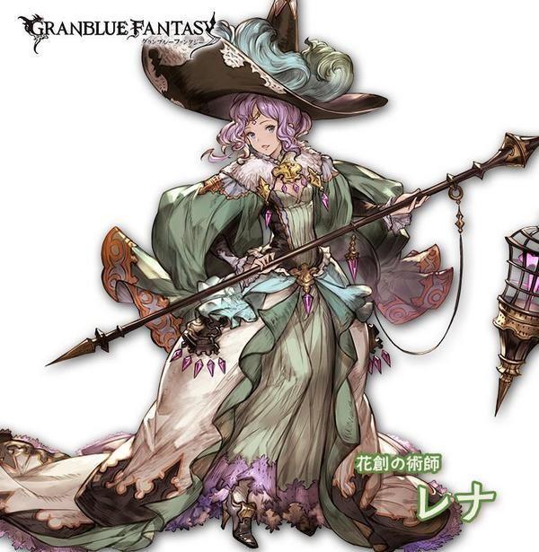 花創の術師 レナ