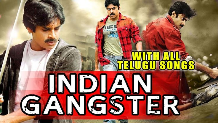 Free Indian Gangster (2015) Hindi Dubbed Movie With Telugu Songs | Pawan Kalyan, Shriya Saran Watch Online watch on  https://free123movies.net/free-indian-gangster-2015-hindi-dubbed-movie-with-telugu-songs-pawan-kalyan-shriya-saran-watch-online/