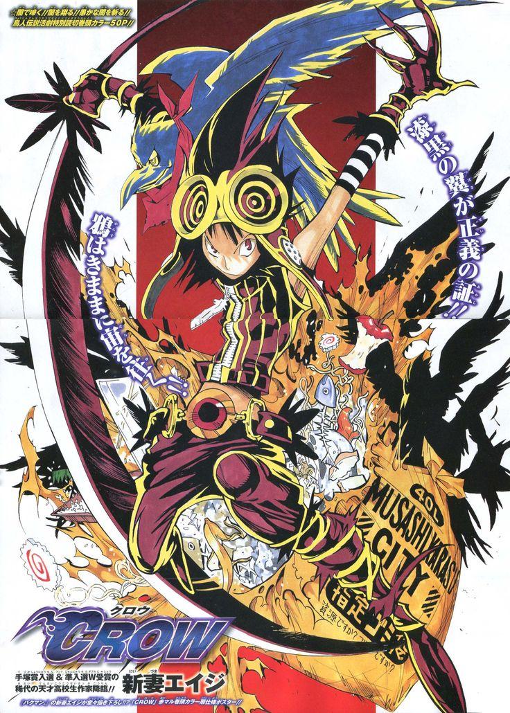 Crow Bakuman Anime, Anime art, Anime wallpaper