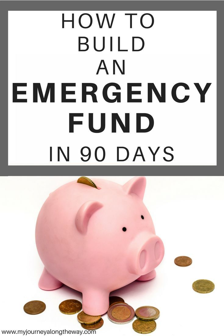 How to build an Emergency Fund in 90 days or less | Why you NEED an Emergency Fund | Savings | Baby Emergency Fund