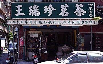 台湾美人マダムが教える、絶対に行くべき台北ビューティースポット