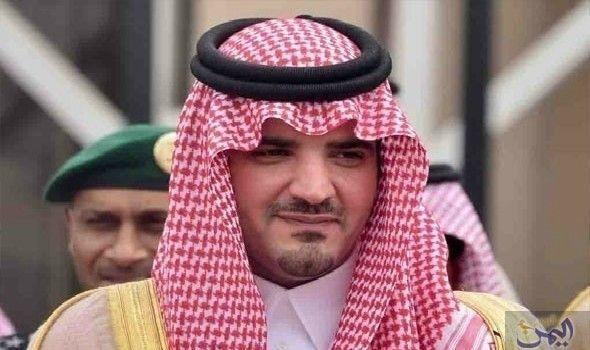 وزير الداخلية السعودي يصل الفلبين في زيارة رسمية Youtube Newsboy Beanie