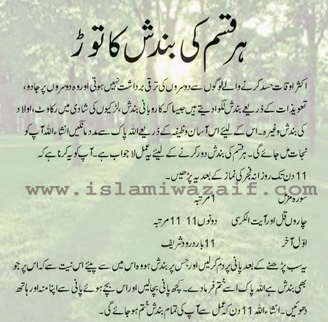 computer kay faiday Search results of essays on computer k fawaid aur nuqsanat in urdu .
