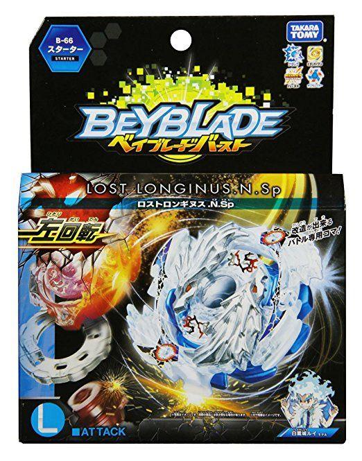 Amazon.com: Beyblade Burst B-66 Starter Lost Longinus.N.Sp: Toys & Games