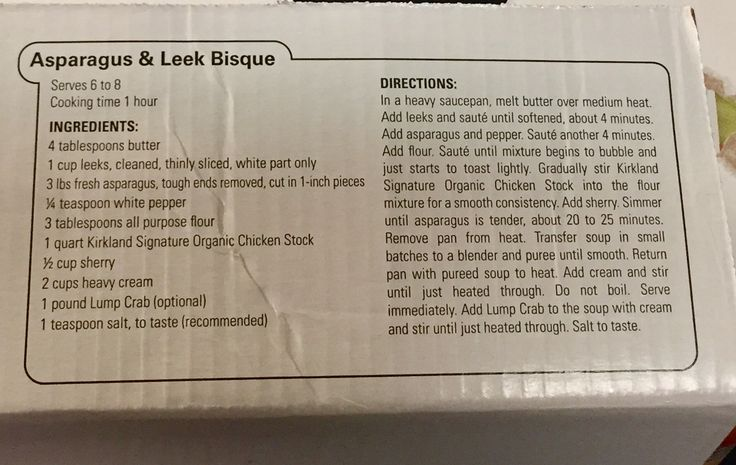 Asparagus and Leek Bisque Chicken Broth w crab optional, Kirkland Costco