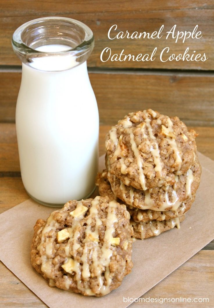 Caramel Apple Oatmeal Cookies! Full of diced apples and drizzled with a caramel glaze! * very good!! Used Carmel squares and melted and drizzled them on instead of what the recipe called for.