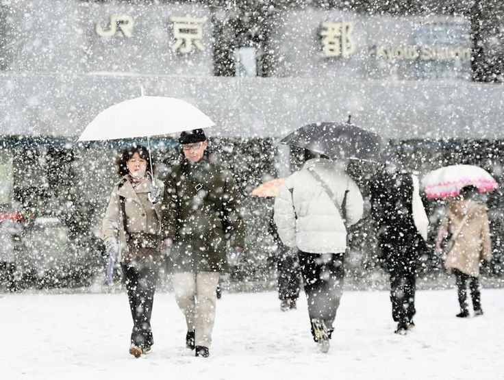 3 dead in heavy snowfall as coldest day this winter hits Japan http://english.kyodonews.jp/news/2017/01/453668.html