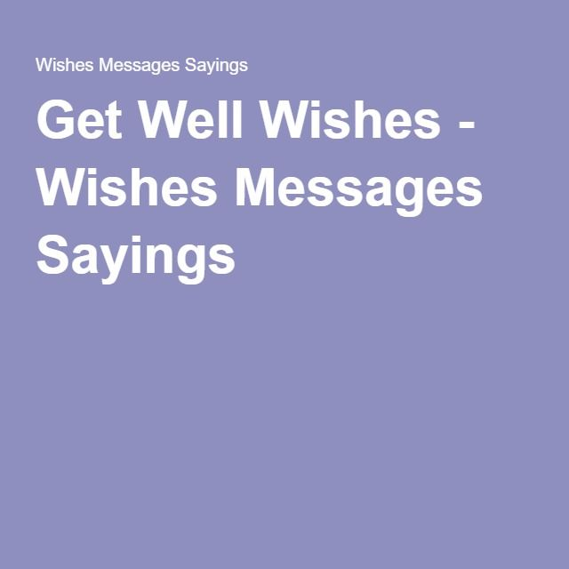Get Well Scripture Quotes: 15 Best Images About Get Well Messages And Quotes On