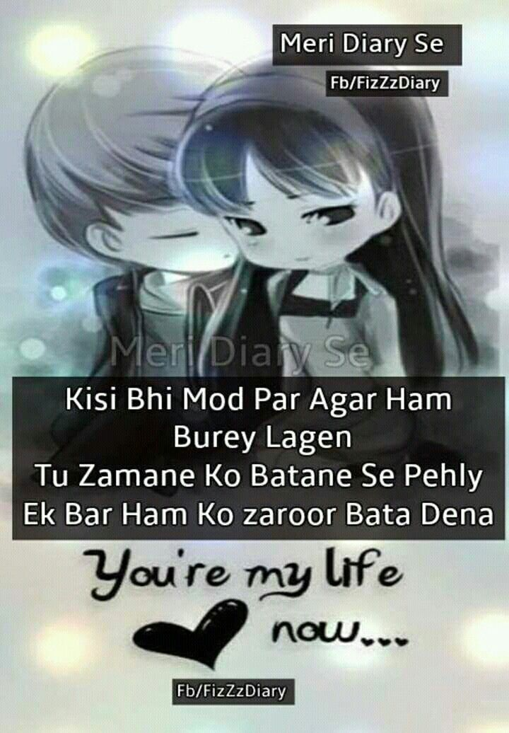 Punjabi Boy And Girl Wallpaper 1619 Best Urdu Sharyi Images On Pinterest A Quotes Best