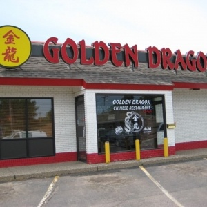 Golden Dragon Chinese | A taste experience direct from the Orient | Visit Sioux Falls