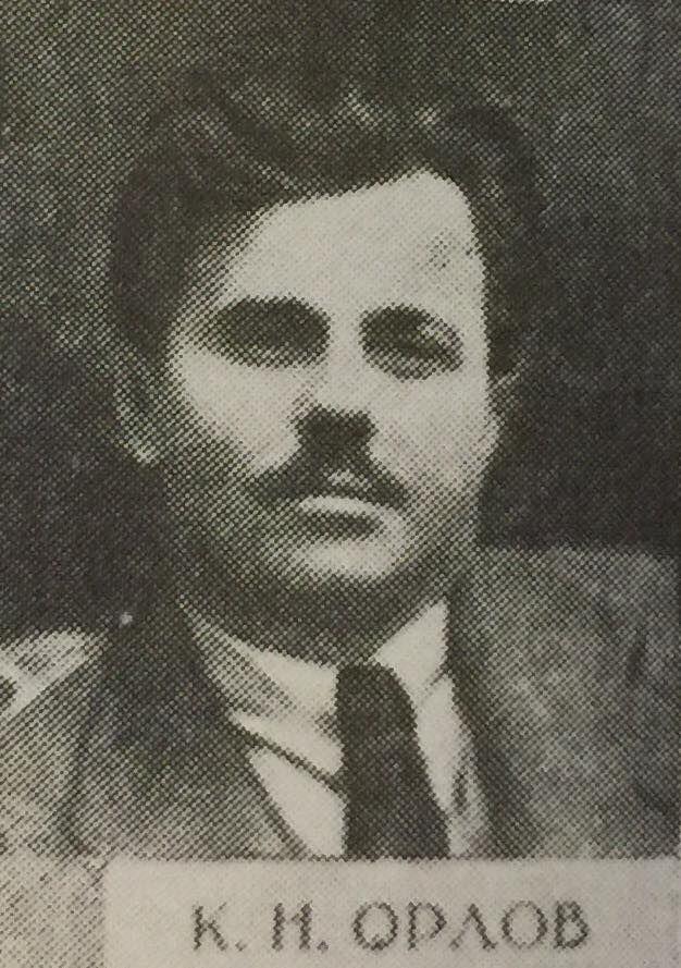 Kirill Nikitch Orlov Historical Figures Historical Abraham Lincoln