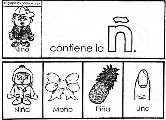 Dibujos Para Colorear Palabras Con N