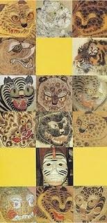 "KOREA - ""The Korean Tiger - Exploration of the Underlying Culture of Korea 1"""
