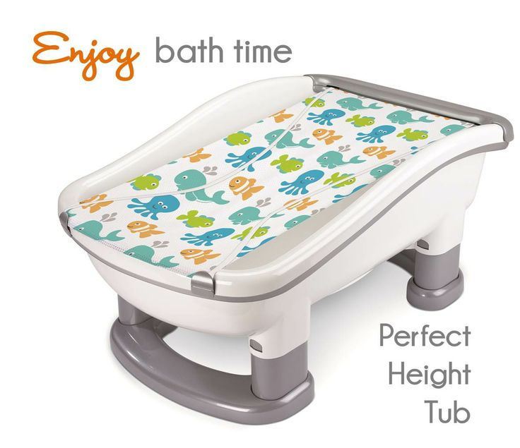 JPMA Certified Perfect Height™ Tub by Baby's Journey