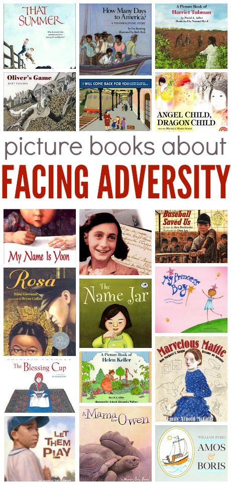 Books about facing adversity for children... This is an AMAZING website! The author groups books according to topics--and adds reviews. So helpful!