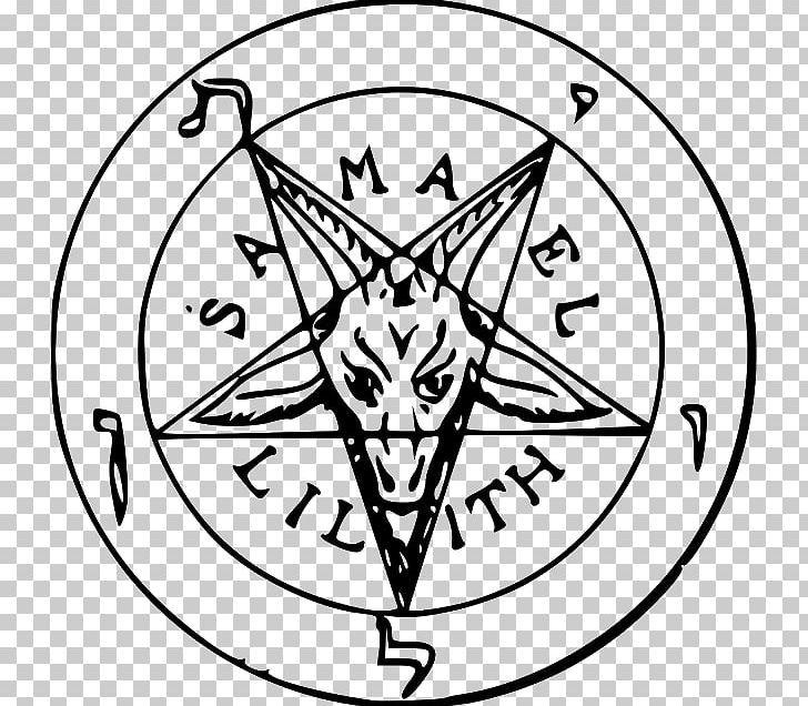 Church Of Satan The Satanic Bible Sigil Of Baphomet Satanism Png Anton Lavey Art Baphomet Black Black And White The Satanic Bible Sigil Satan