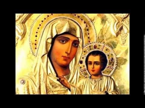 Πάντων θλιβομένων η χαρά Ήχος Β΄ 18 8 15 - YouTube